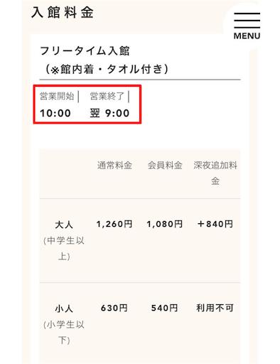 f:id:uenotakumi:20180420120911p:image