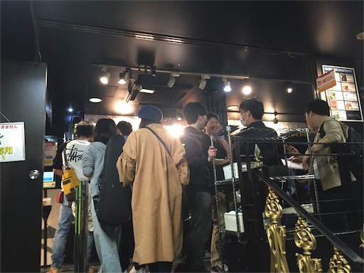 f:id:uenotakumi:20180423182624j:image