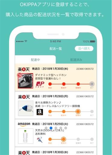 f:id:uenotakumi:20180425184604j:image