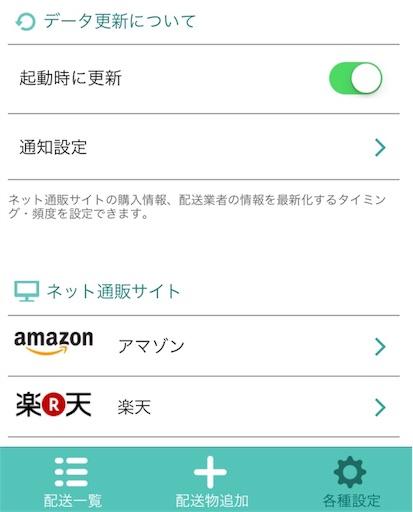 f:id:uenotakumi:20180425185654j:image