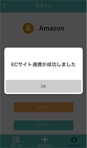 f:id:uenotakumi:20180425185751j:image