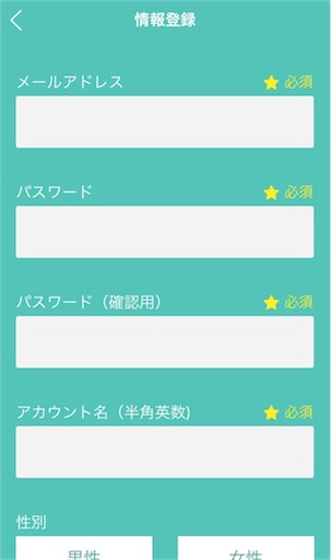 f:id:uenotakumi:20180425190026j:image