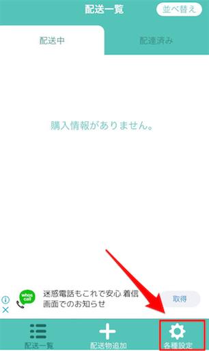 f:id:uenotakumi:20180425190329p:image