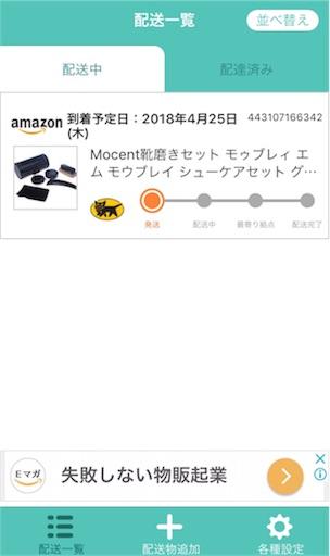 f:id:uenotakumi:20180425190821j:image