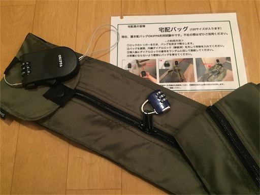f:id:uenotakumi:20180425191026j:image