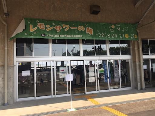 f:id:uenotakumi:20180430102549j:image