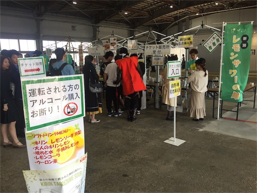 f:id:uenotakumi:20180430102907j:image