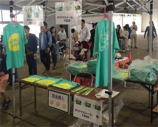 f:id:uenotakumi:20180430120607j:image