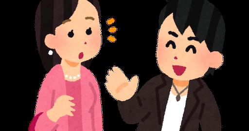 f:id:uenotakumi:20180430121231p:image