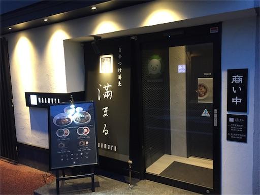 f:id:uenotakumi:20180430214103j:image