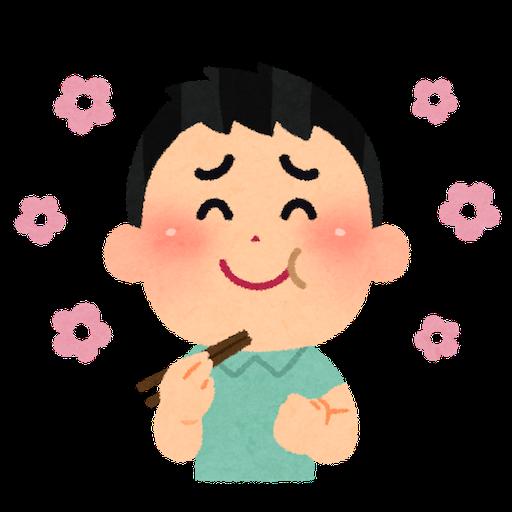 f:id:uenotakumi:20180501193522p:image