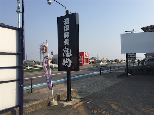 f:id:uenotakumi:20180501202843j:image