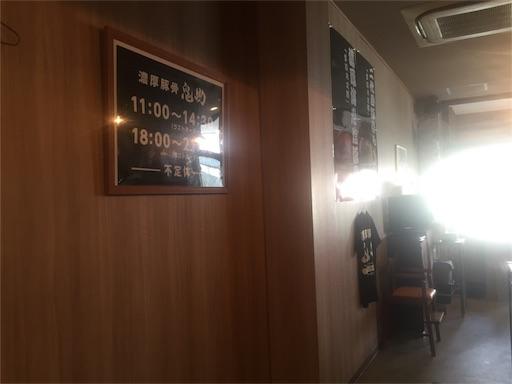 f:id:uenotakumi:20180501203355j:image
