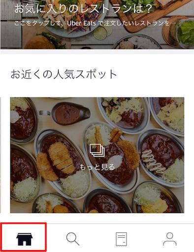 f:id:uenotakumi:20180513143336p:image