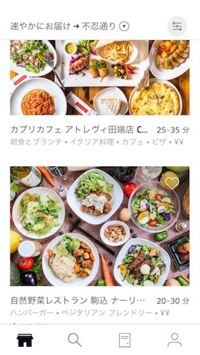 f:id:uenotakumi:20180513143637p:image
