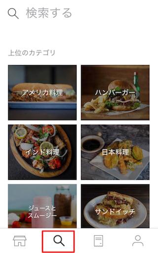 f:id:uenotakumi:20180513144258p:image