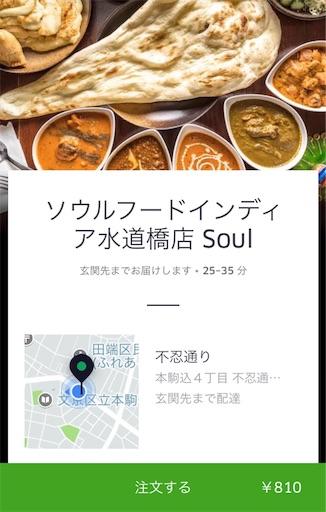 f:id:uenotakumi:20180513144806j:image