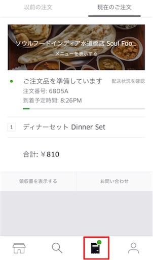 f:id:uenotakumi:20180513145512j:image