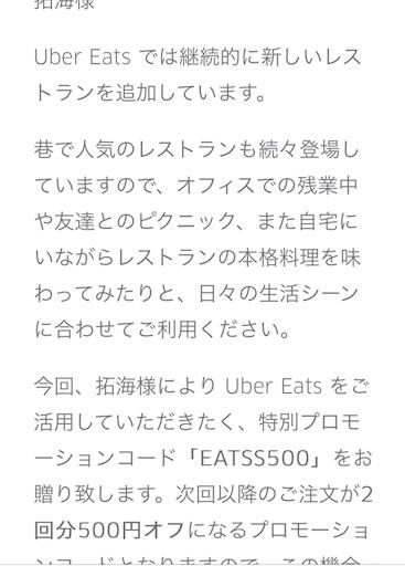 f:id:uenotakumi:20180513162813j:image