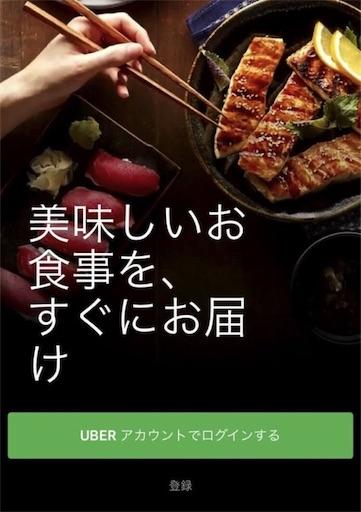 f:id:uenotakumi:20180513221154j:image