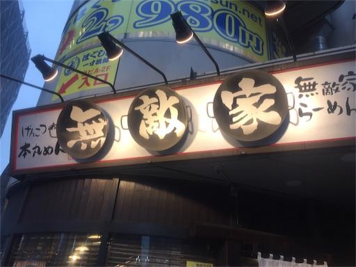 f:id:uenotakumi:20180514172132j:image
