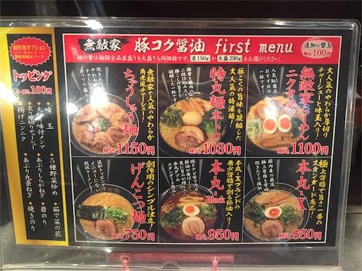 f:id:uenotakumi:20180514172205j:image