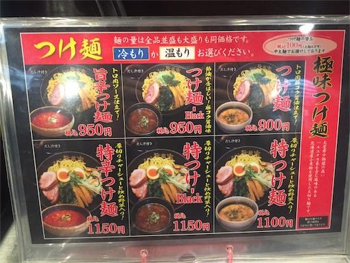 f:id:uenotakumi:20180514172238j:image