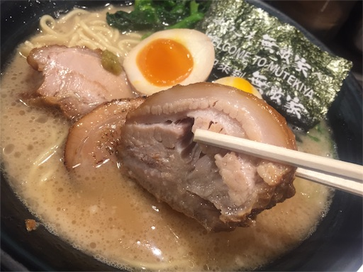 f:id:uenotakumi:20180514172958j:image