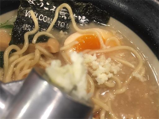 f:id:uenotakumi:20180514173034j:image