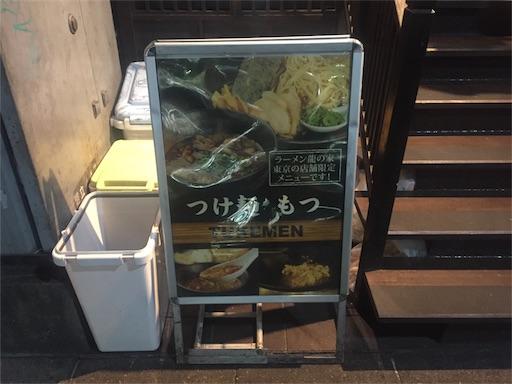 f:id:uenotakumi:20180515221515j:image