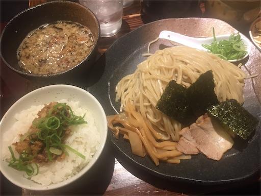 f:id:uenotakumi:20180515221811j:image
