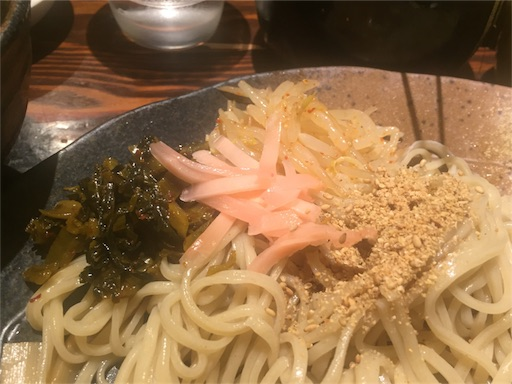 f:id:uenotakumi:20180515221917j:image