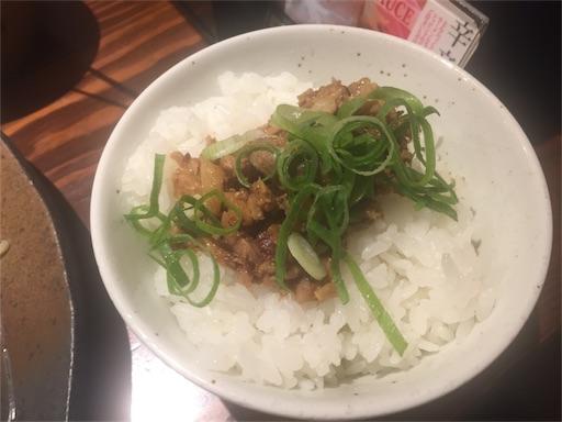 f:id:uenotakumi:20180515222001j:image