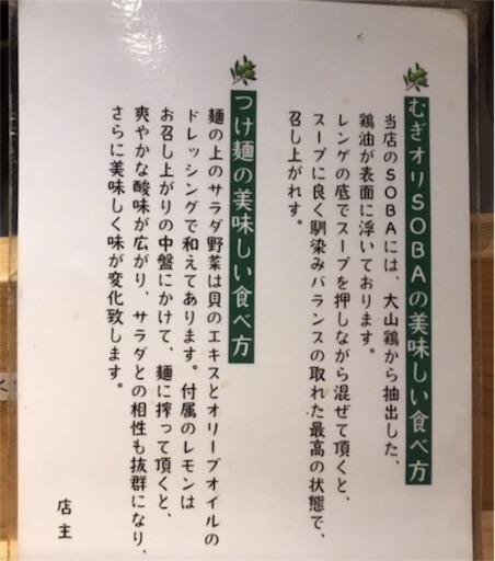f:id:uenotakumi:20180518010141j:image
