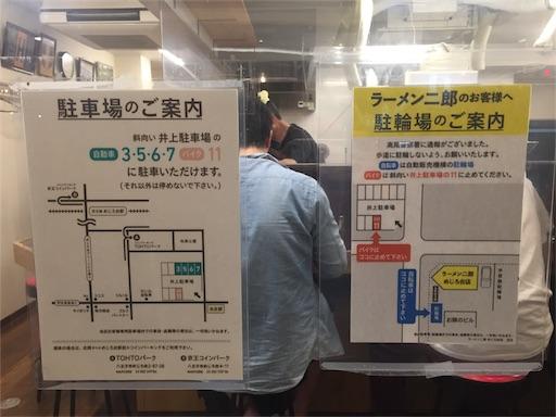 f:id:uenotakumi:20180527191447j:image