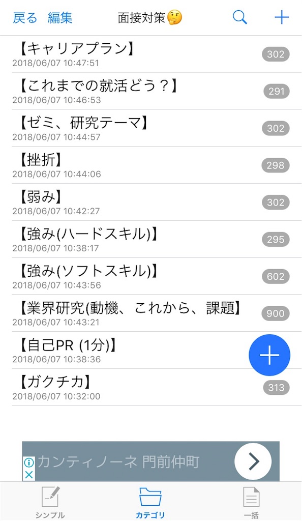 f:id:uenotakumi:20180607104942j:image