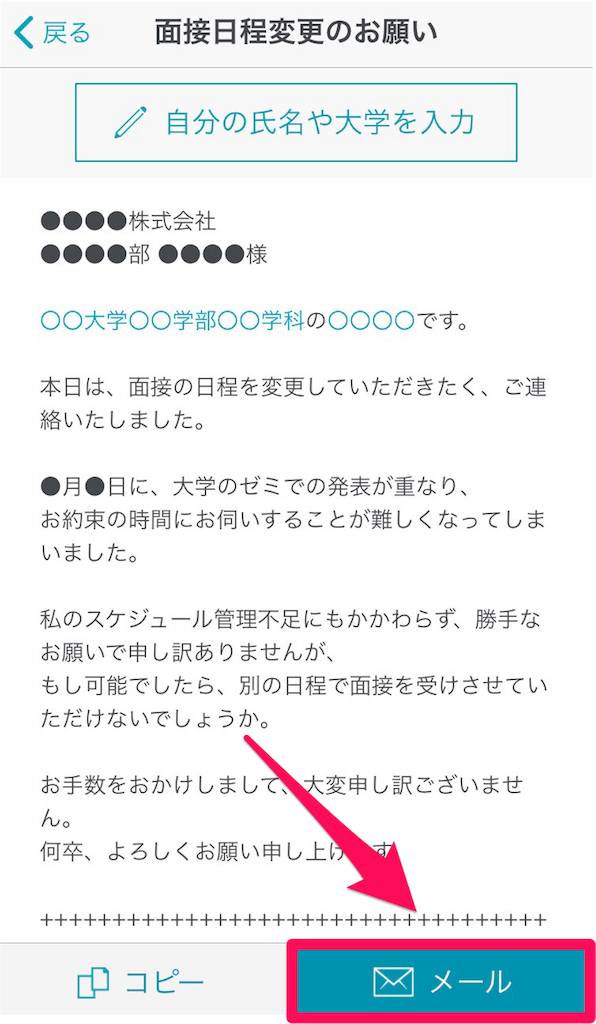 f:id:uenotakumi:20180607162951p:image