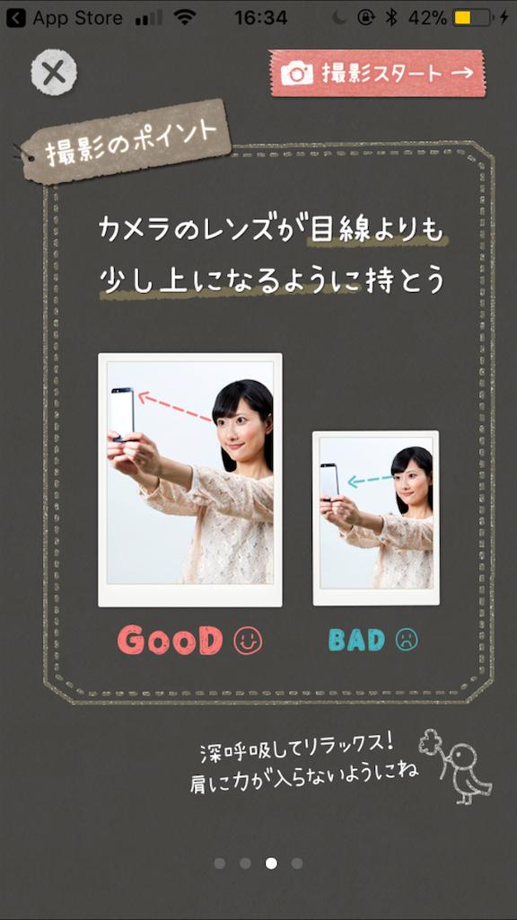 f:id:uenotakumi:20180607164049p:image
