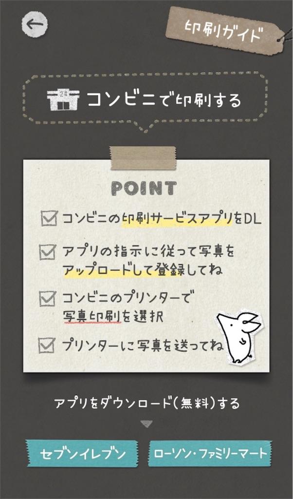f:id:uenotakumi:20180607164201j:image