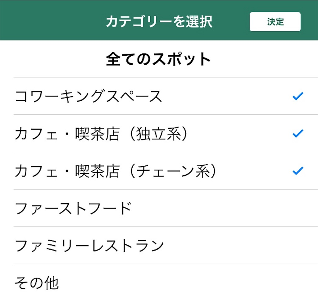 f:id:uenotakumi:20180607165054j:image