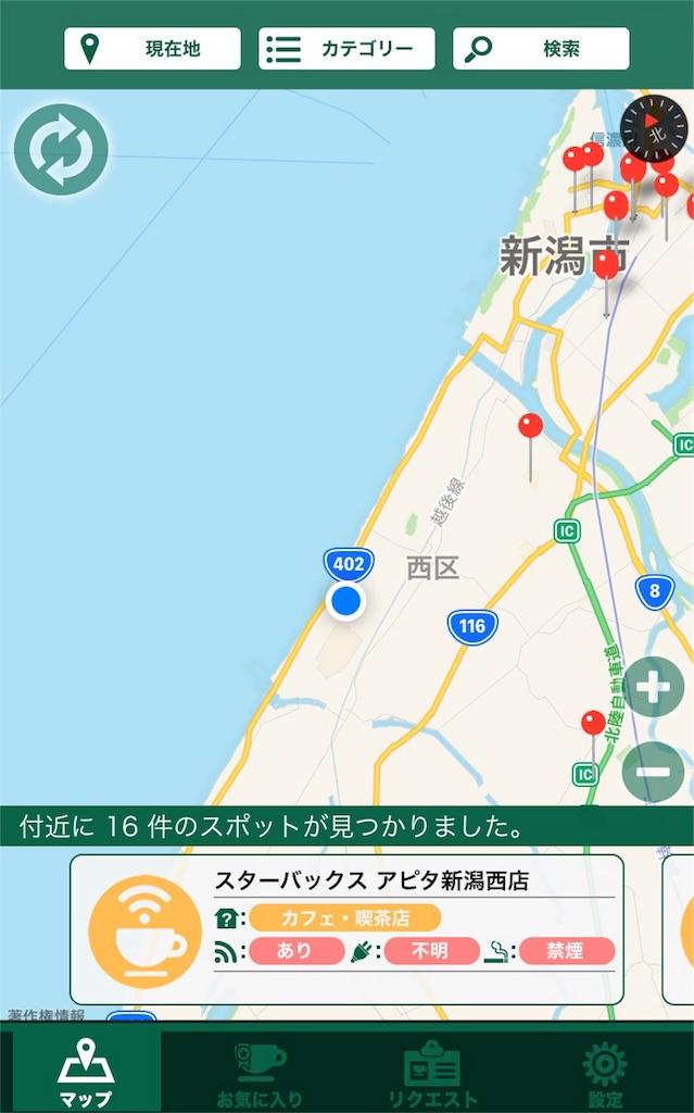 f:id:uenotakumi:20180607165210j:image