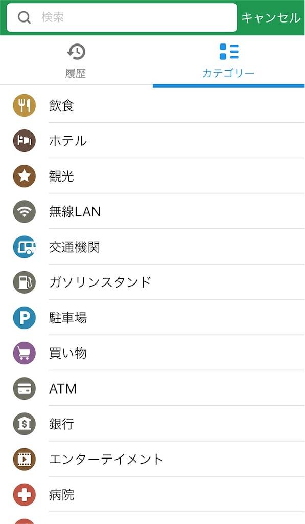 f:id:uenotakumi:20180607171515j:image