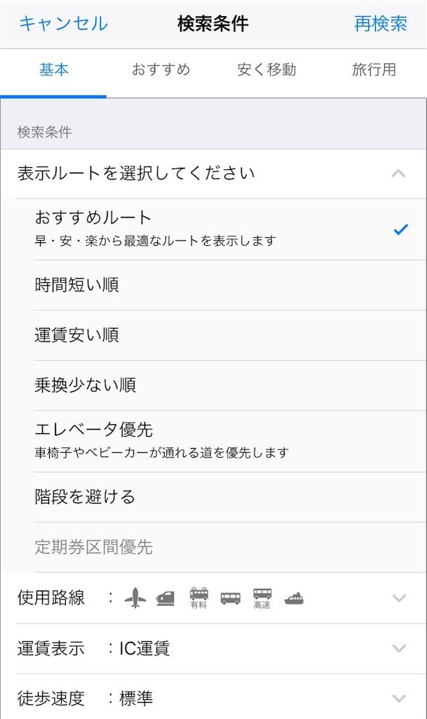 f:id:uenotakumi:20180607172126j:image