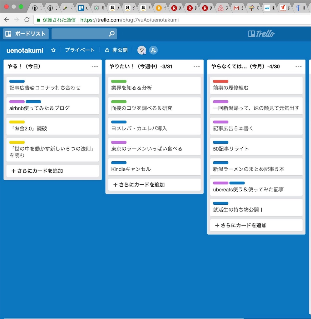 f:id:uenotakumi:20180607174500j:image