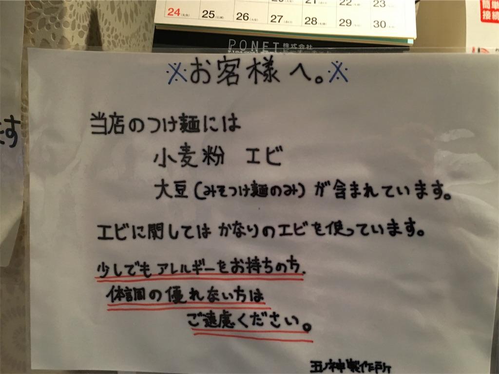 f:id:uenotakumi:20180618194501j:image