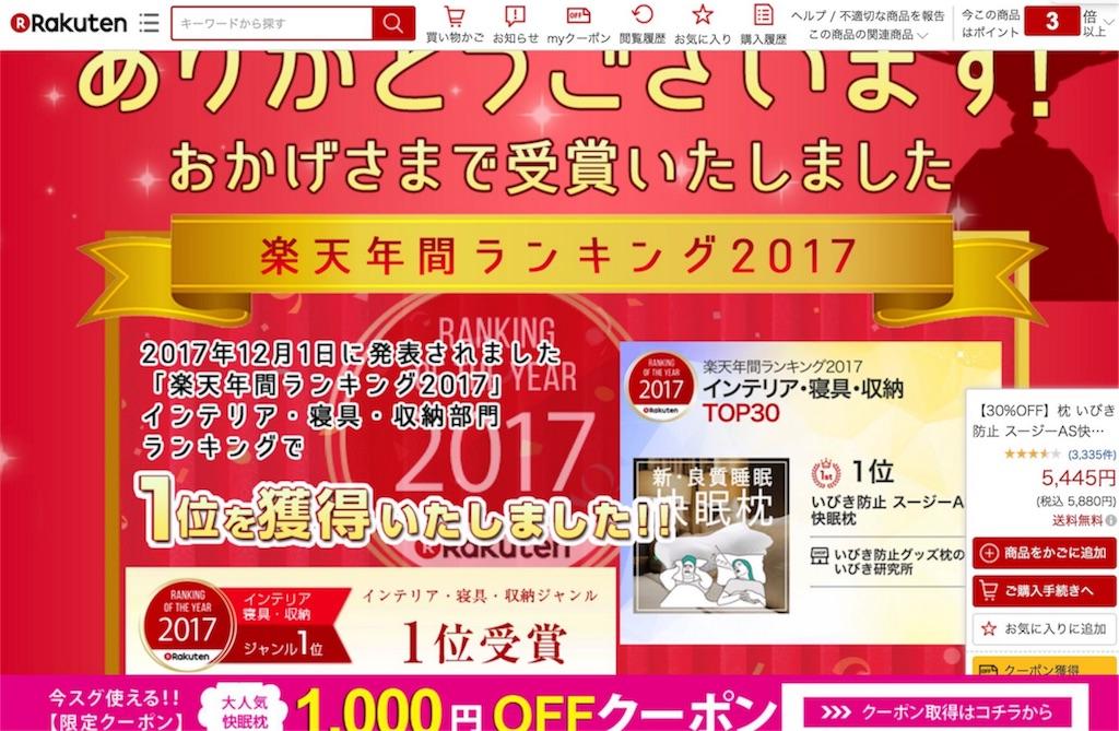 f:id:uenotakumi:20180620112647j:image