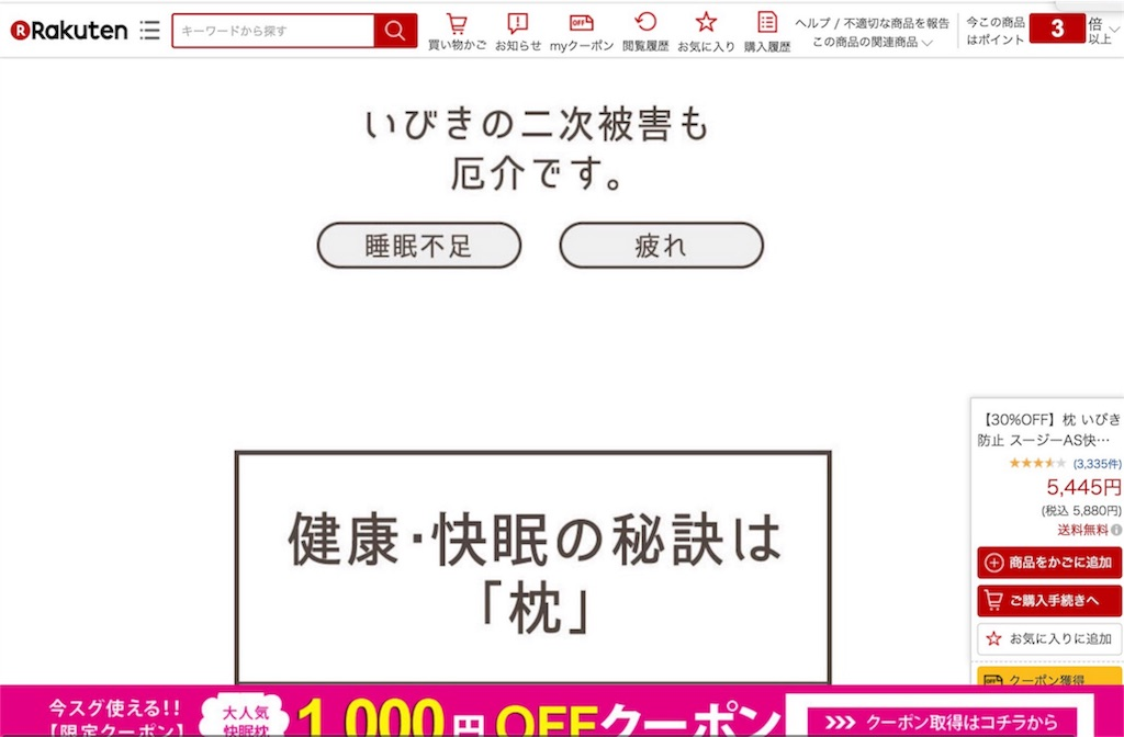 f:id:uenotakumi:20180620112834j:image