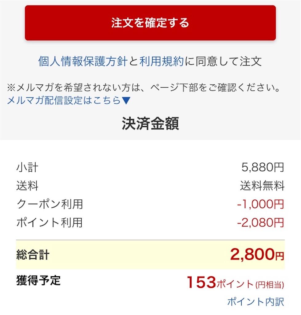 f:id:uenotakumi:20180620113829j:image