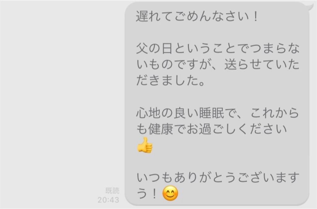 f:id:uenotakumi:20180620122759j:image