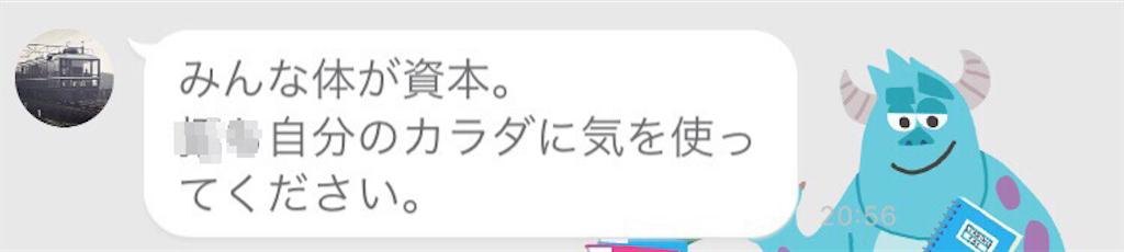 f:id:uenotakumi:20180620123055p:image